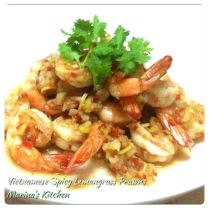https://marinaohkitchen.wordpress.com/2014/06/10/vietnamese-spicy-lemongrass-prawns/
